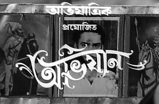 satyajit_web
